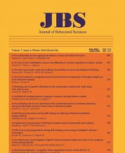 علوم رفتاری (International Journal of Behavioral Science)